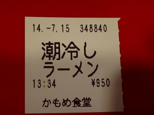 s-DSC01718.jpg