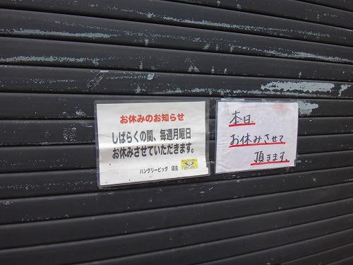 s-DSC01785.jpg