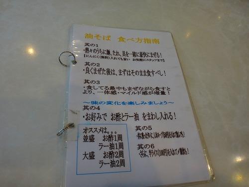 s-DSC01790.jpg