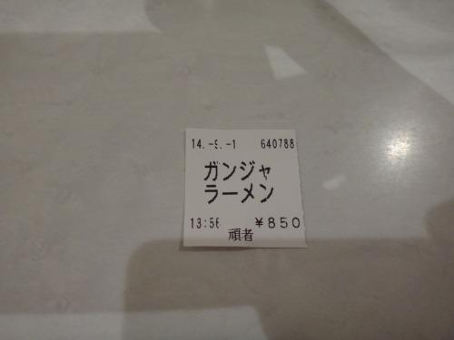 s-DSC02310.jpg