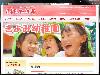 sample_kiyomi2014_s.jpg