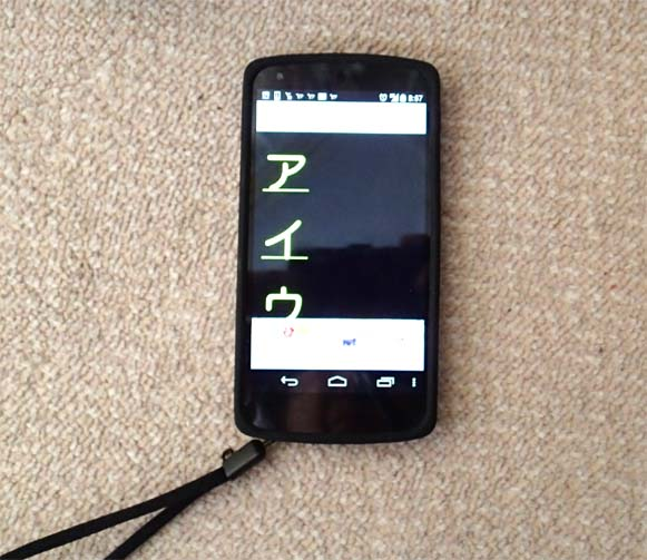 smartphone14.jpg