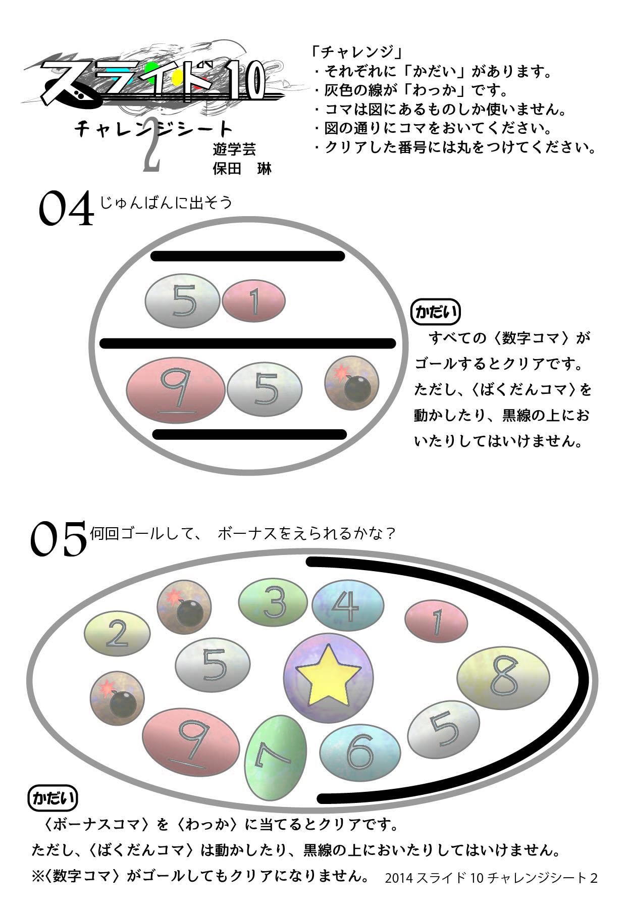 s10c02.jpg