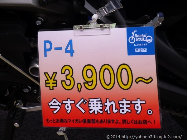 P1200078