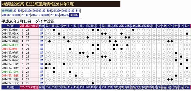 2014-07-16 00.09.41