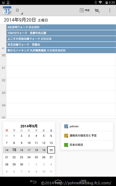2014-09-14 15.39.22