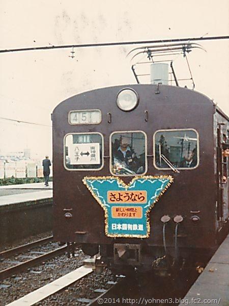 73系さよなら運転(1)