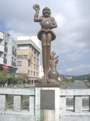 20040919