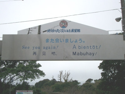 20040924