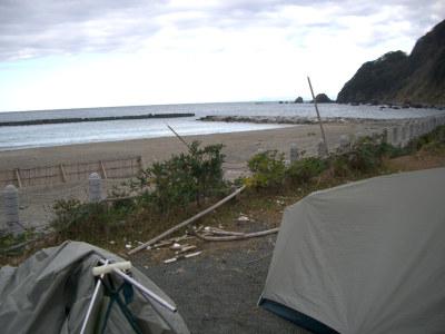 20050105