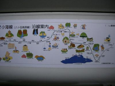 20050514