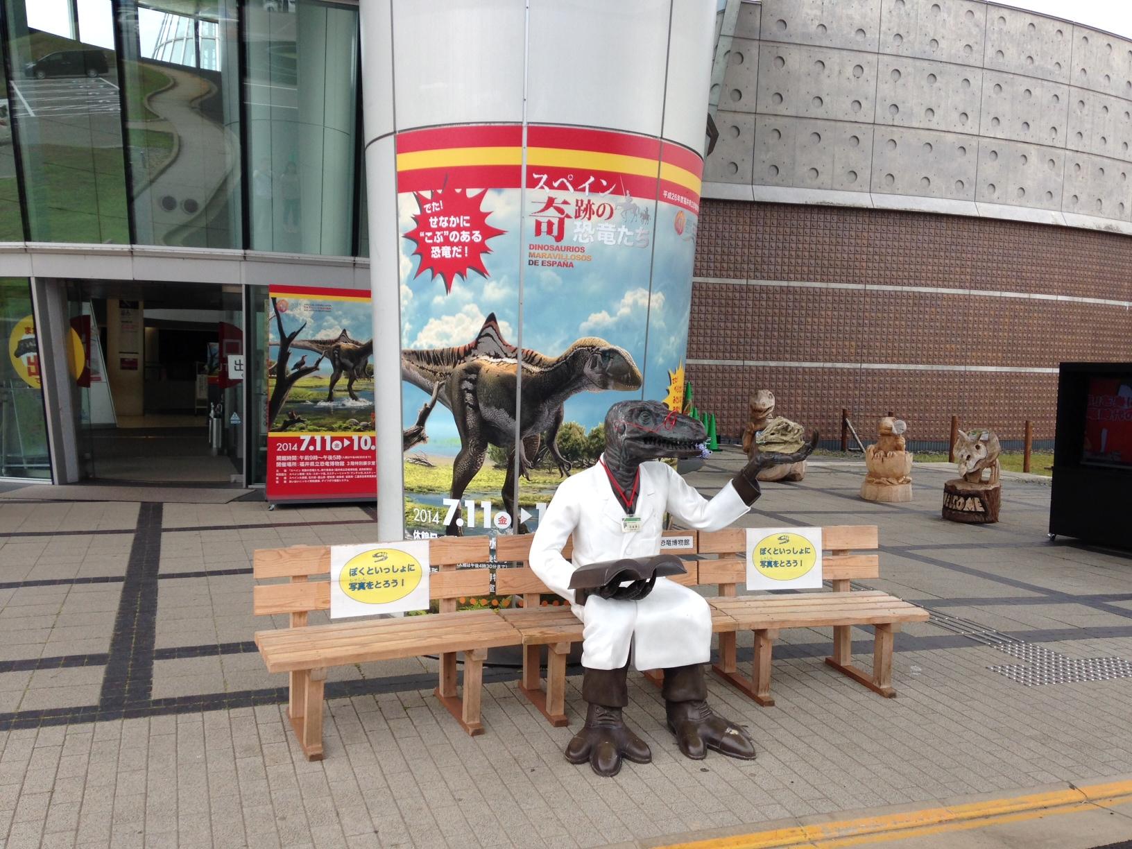 2014福井の実家へ4