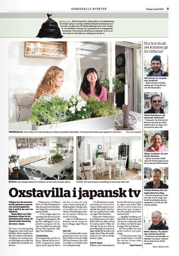 2014/4/4 Sundsvall Nyheter p2