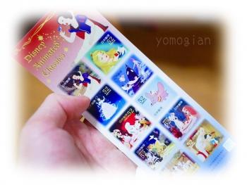 切手 ディズニー 52円