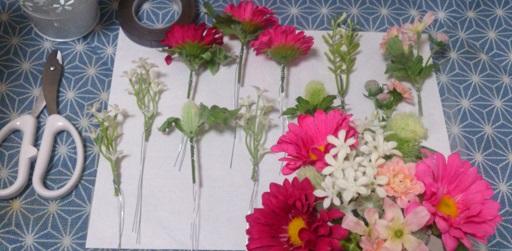 花かんむり2