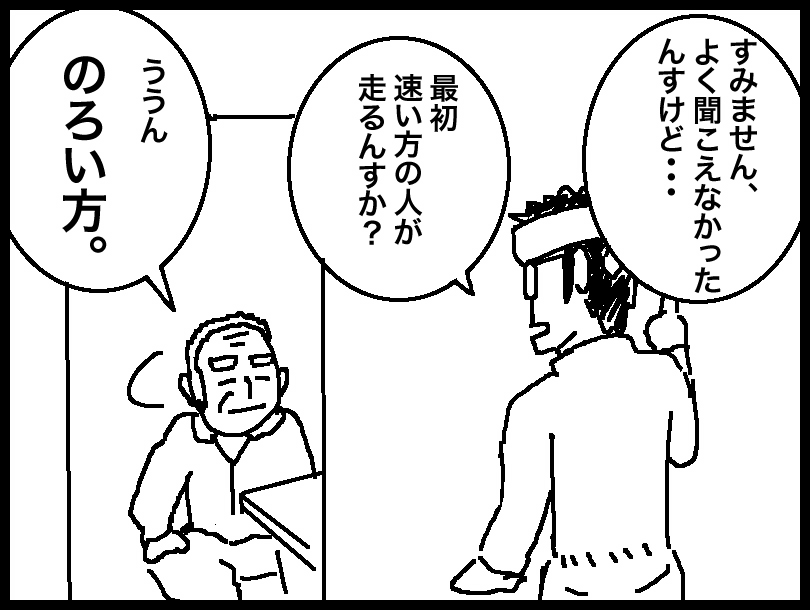 14-05-08c.jpg