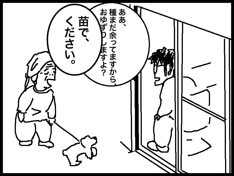 14-05-14c.jpg