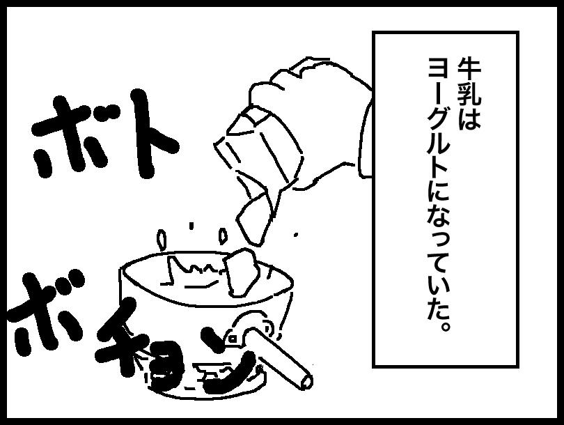 14-05-18c.jpg