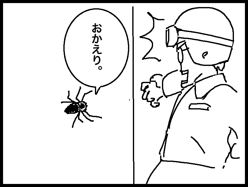 14-05-20c.jpg