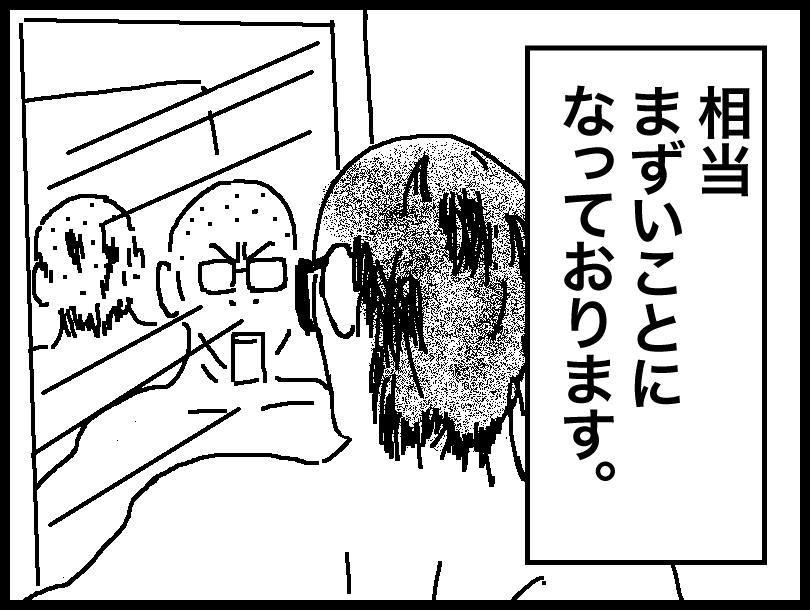 14-05-25C.jpg