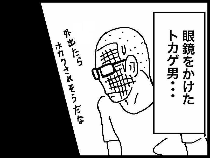14-06-08c.jpg