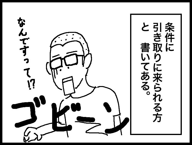 14-06-20b.jpg