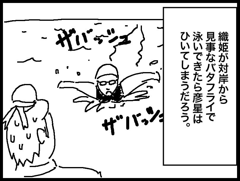 14-07-06b.jpg