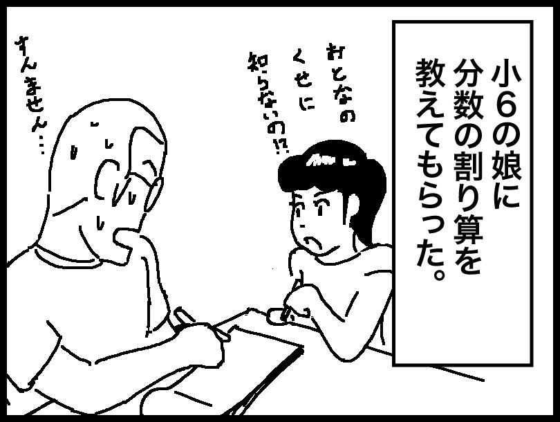 14-07-07b.jpg