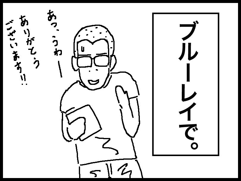 14-07-08b.jpg