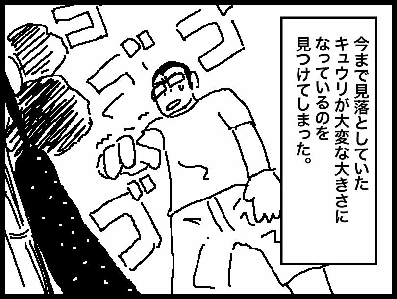 14-07-15a.jpg