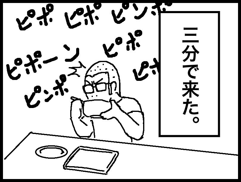 14-07-22b.jpg
