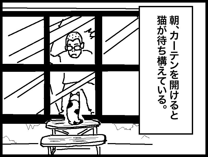 14-07-23b.jpg