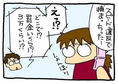 経験者-crop02