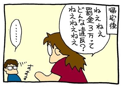 経験者-crop04