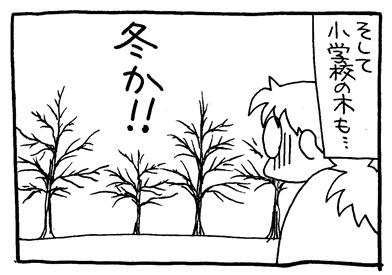 img302-crop04.jpg