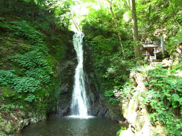 2366横野の滝 二の滝140727