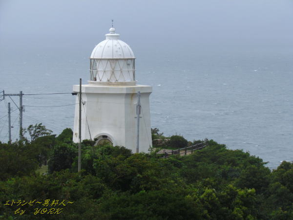 3023伊王島灯台140810