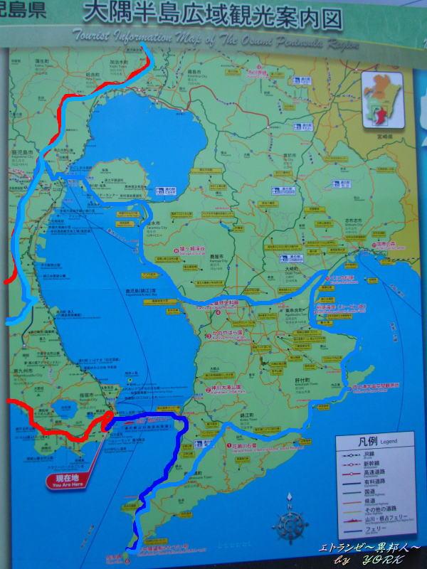 3267大隅半島の地図140811