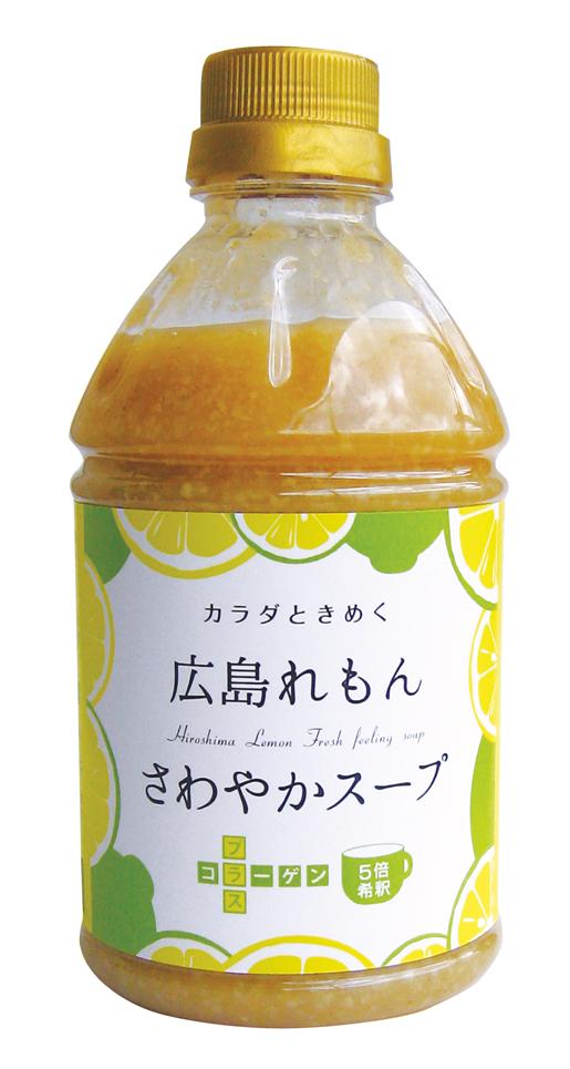 さわやかスープ550g
