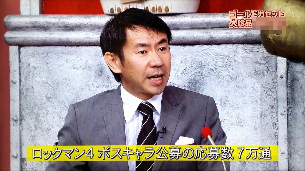 鑑定団11