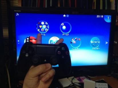 PS4DS4VITATV_R.jpg