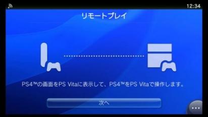 psvita+tv+ps4_convert_20140502195838.jpg