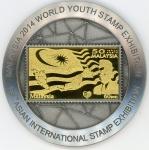 マレーシア展・メダル