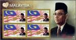 マレーシア独立50年