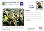 ルーマニア・ISAF