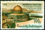 インドネシア・パレスチナ(1978)