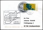 ドイツ・ISAFカバー