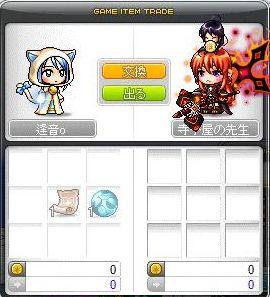Maple140227_213401.jpg