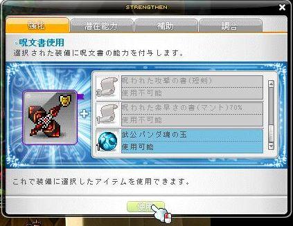 Maple140227_214120.jpg