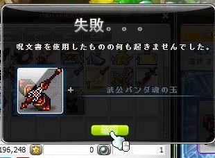 Maple140227_214130.jpg